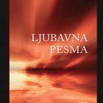 Srđan Srdić: Ljubavna pesma (odlomak)